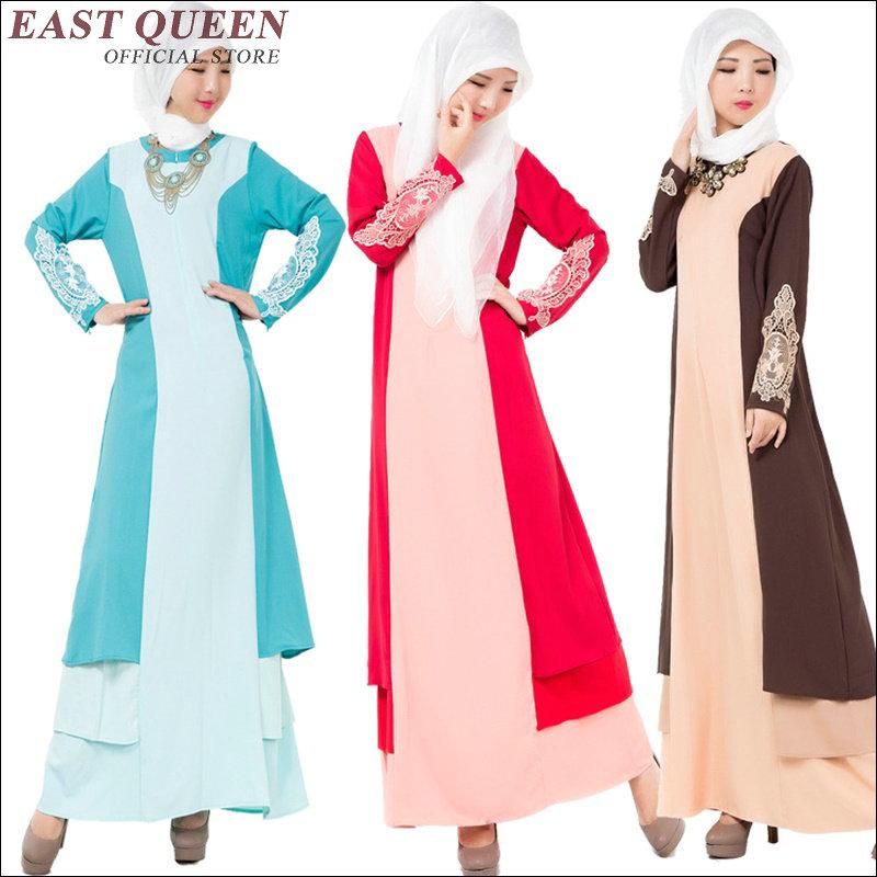 clothing in islam essay