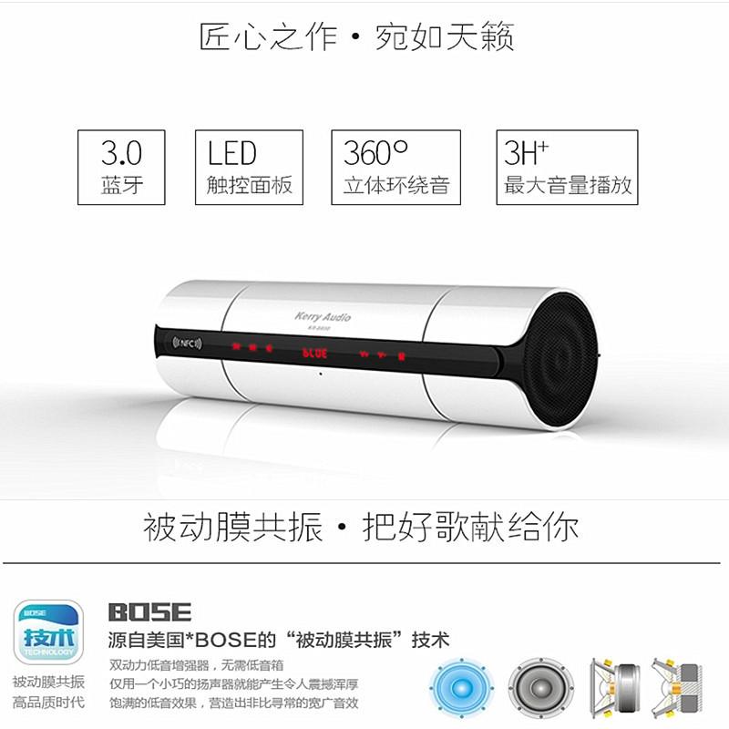 NFC FM HIFI bluetooth speaker wireless stereo portable loudspeakers blue tooth boombox super bass caixa de som sound box system(China (Mainland))