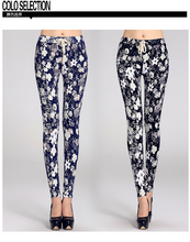 2015 autumn new fashion pius size pants printing Harlan casual pants elastic waist was thin lace pants feet flower female(China (Mainland))