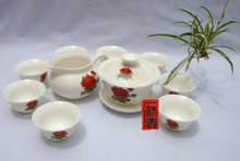10pcs smart China Tea Set Pottery Teaset Peony A3TM25 Free Shipping