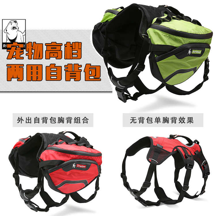 2016 Sale Nylon Solid Mascotas Perros High-grade Pet Self Backpack The Big Dog Chest Back Top Grade Dual-purpose Traction Large(China (Mainland))