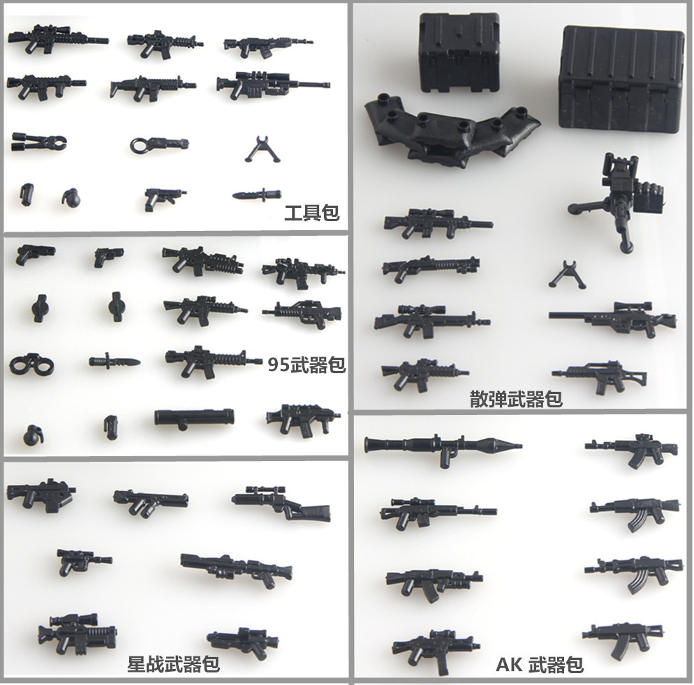 2015 new Military Series Custom swat police 5pcs/lot AK 95 GUN weapons pack army weapon Brick Arms Weapon Pack For City Police<br><br>Aliexpress
