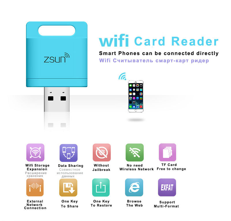 2015 Newest Zsun Wireless Wifi Smart Card Reader Extended Phone Memory SD Storage USB Flash Drive For Android/IOS/Windows Phone(China (Mainland))