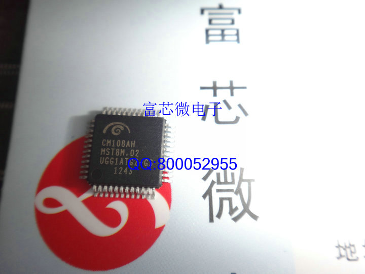 Usb sound card chip cm108ah lqfp48 double(China (Mainland))