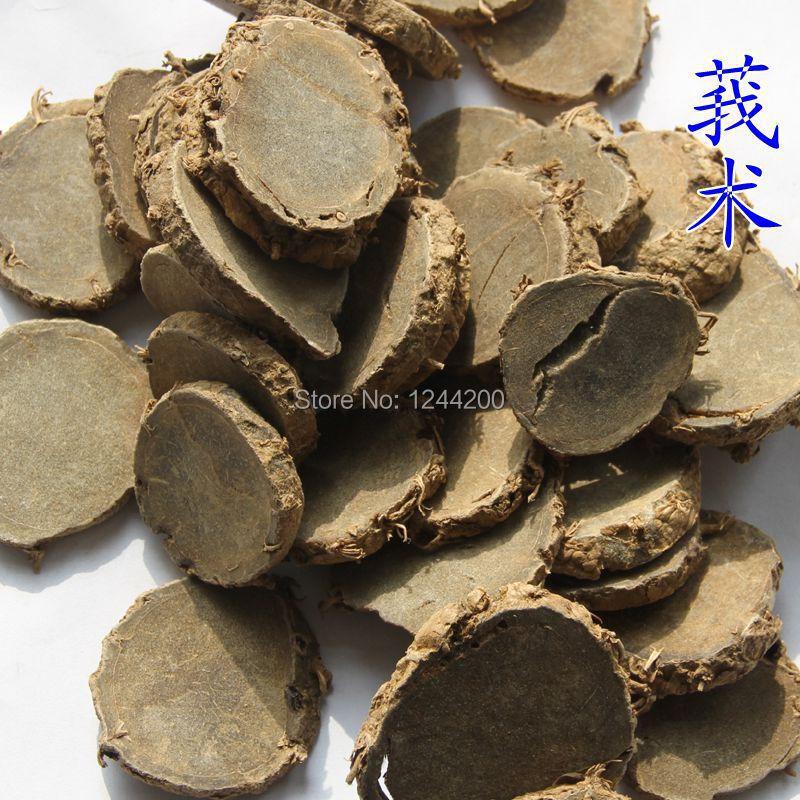 8шт/лот=2кг оптом 250г китайской традиционной медицине куркума желтый имбирь*ezhu, лечение рака матки, рака печени