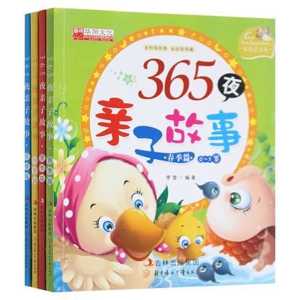 free story books for children