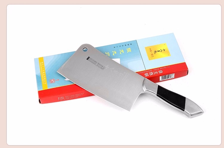 Buy Free Shipping Shibazi Professional Chef Slicing Cooking Knife Advanced Compound Alloy Steel Mulberry Knife Kitchen Cutting Tool cheap