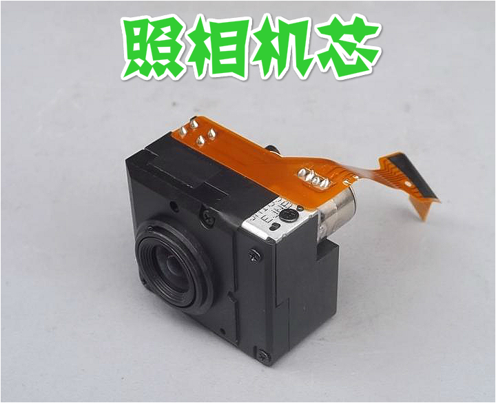 [] camera camera movement slide special offer stepper motor motor micro electromagnet DIY motor driver board(China (Mainland))