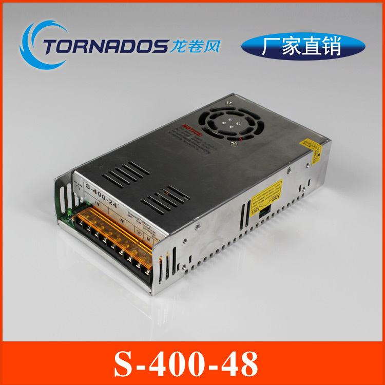 48V400W S40048 switching power supply security monitoring machinery centralized<br><br>Aliexpress