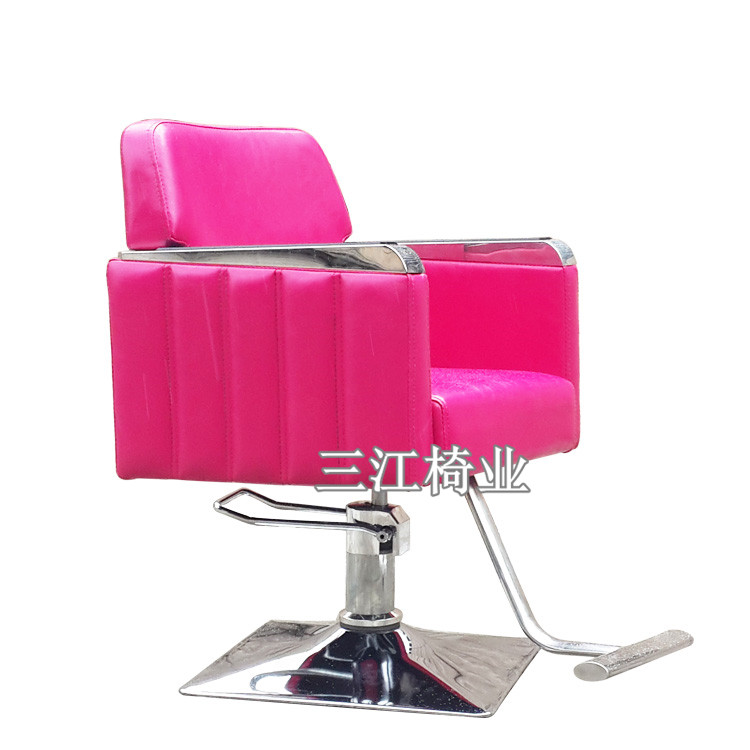 Salon stoel koop goedkope salon stoel loten van chinese for Goedkope kappersstoel
