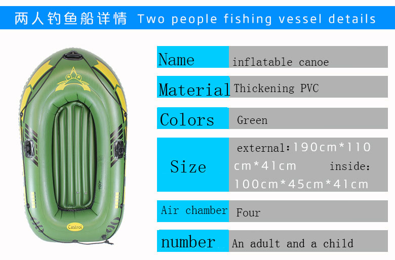 2 people thickening inflatable canoe rubber boat fishing kayak 4 separate Air chamber boat pvc Hovercraft air-cushion vessel(China (Mainland))