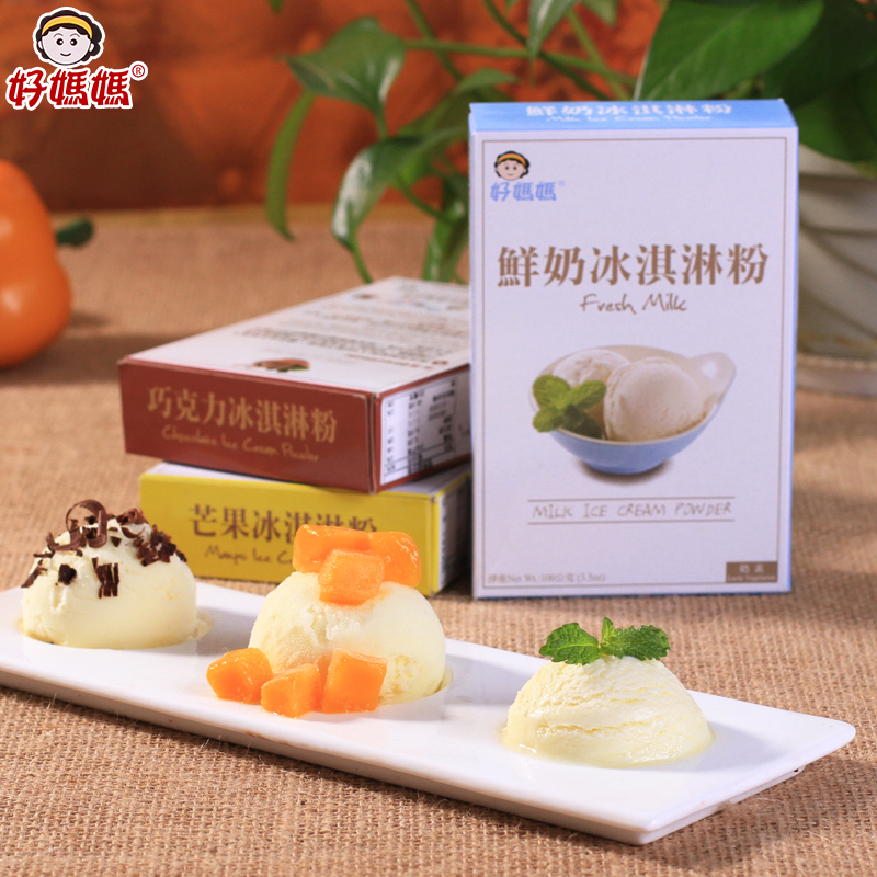 2016 Limited Sale Chocolate Cafeteira Coffee Cafetera Good Mother Ice Powder Soft Tea Baking Diy 100g Imports Of Raw Materials(China (Mainland))