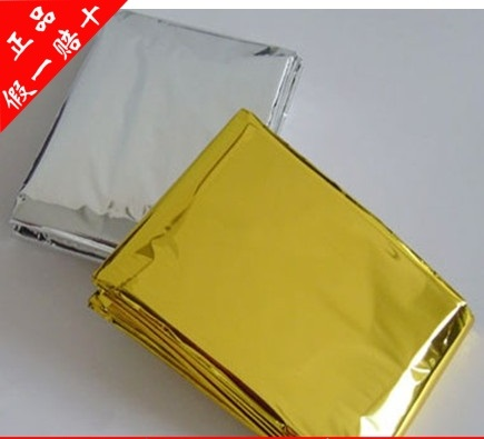 160*210 emergency Blanket Thermal Insulation emergency cushion earthquake first aid kit first-aid kit(China (Mainland))