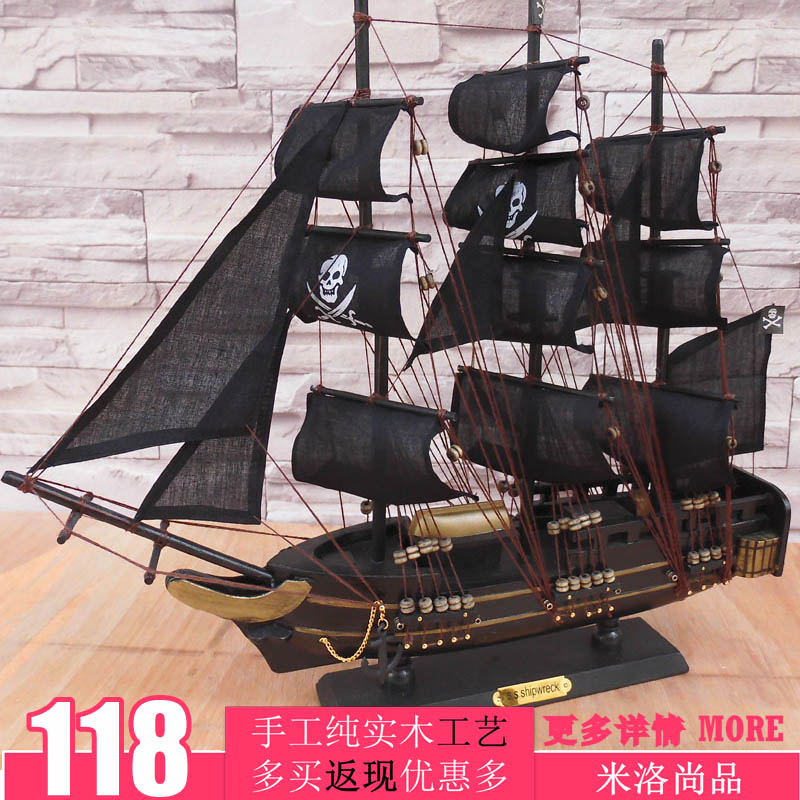 Wool 50cm large solid wood black pearl sailing boat model decoration crafts decoration gift(China (Mainland))