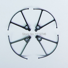 MINGJI 102 UFO 6 Axis GYRO Drone 2.4G 4 Channel RC Helicopter Quadcopter Protective cover Spare Parts. Free shipping.