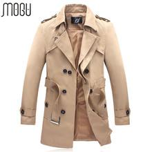 MOGU Новое Прибытие 2017 Пальто Мужчины Черный Мода Траншеи Мужчины Хаки Траншеи Пальто Мужчины Верхней Одежды мужские Пальто куртки(China (Mainland))