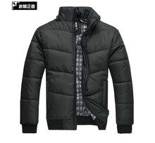 2015 Fashion Overcoat Mens winter man Warm Coats Parka Sportswear Men down jackets Outdoor Sweater Outdoors