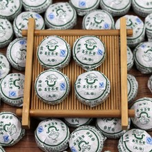 Free shipping !  Pu'er raw tea flavor mellow alcohol series of small Tuo single grain