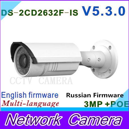 wholesale DS-2CD2632F-IS 3MP Vari-focal IR Bullet Camera IP camera DS-2CD2632F-IS