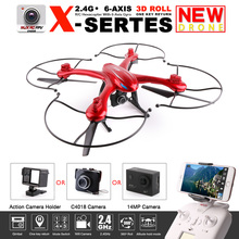 MJX X102H RC Quadcopter One Key Return Altitude Hold Drone with 4K 1080P Camera HD RC Helicopters With Carry Gopro/Sjcam/Xiaomi(China (Mainland))