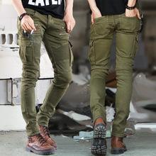 Green Black Denim Biker jeans Mens Skinny 2015 Runway Distressed slim elastic jeans hiphop Washed(China (Mainland))