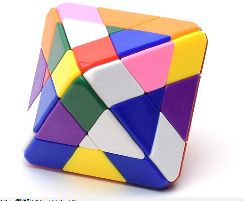 LanLan 4x4 Octahedron Magic cube 4x4x4 Octahedron Solid Color Speed cube(China (Mainland))