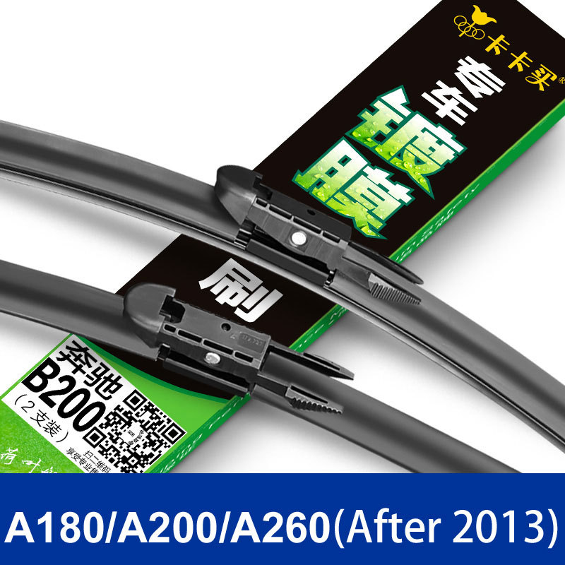 2 pcs pair New arrived car Replacement Parts Auto accessories The front wiper blades for Benz