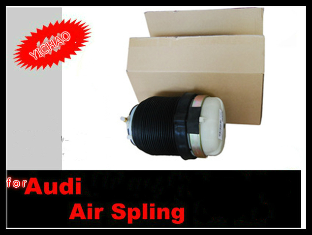 DHL FEDEX FREE SHIPPING Brand New !!! Air suspension spring Audi A6 C6 OE# 4F0616001J
