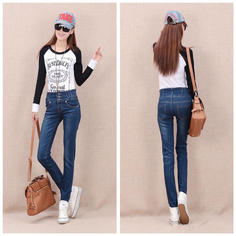 Skinny Jeans Junior