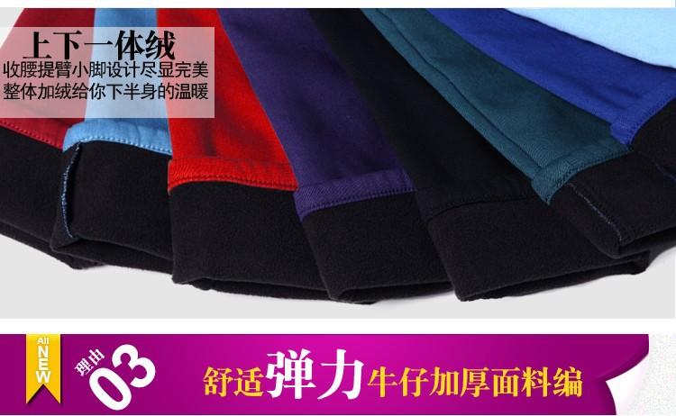 Женские брюки DOJOY Sapandex 644045