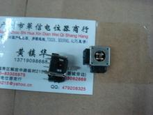 Original new 100% HV 10K game 3D potentiometer type remote , aeromodelling toy special (SWITCH)(China (Mainland))