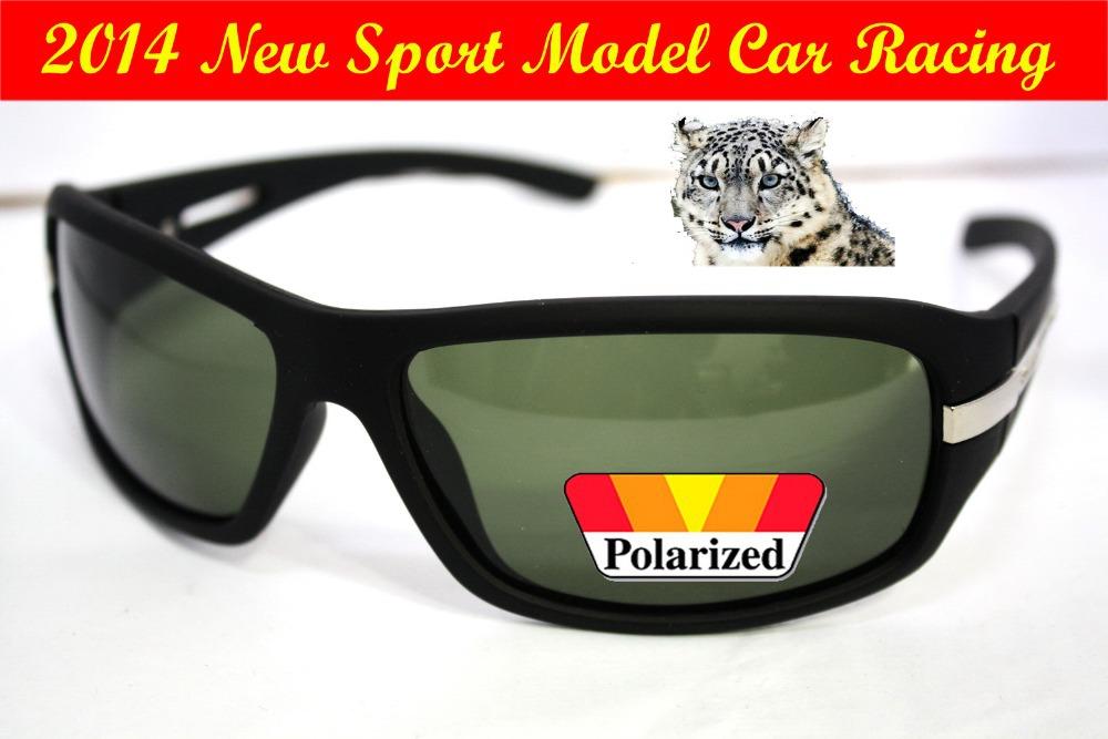 sunglasses polarized test card. Black Bedroom Furniture Sets. Home Design Ideas
