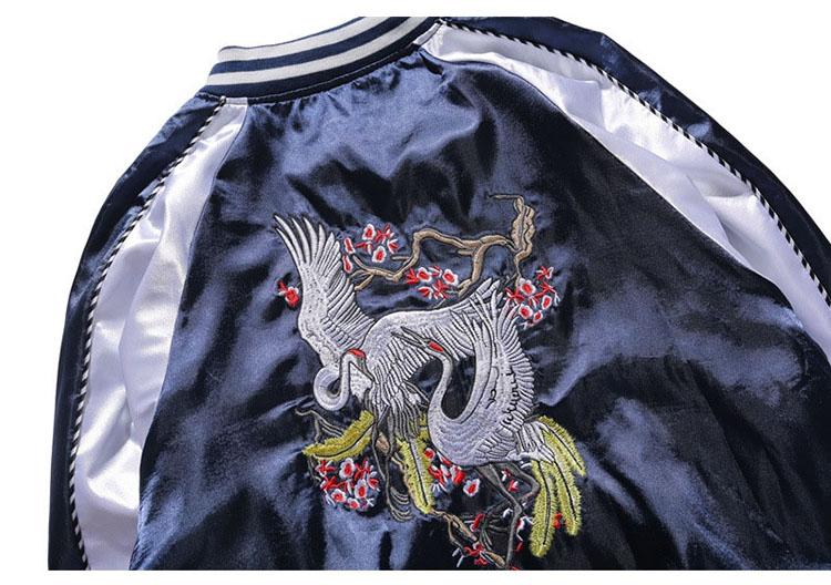 Aolamegs Yokosuka Jacket Men Women Fashion Vintage Bomber Jacket Baseball Uniform High Quality Embroidery Japan Yokosuka Outwear (30)