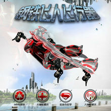 Hot Sell 2.4G 4axis remote control drone aircraft iron man model unmanned aerial vehicle rc helicopter toy for children vs TT320