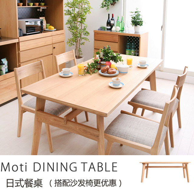 Free shipping Japanese style Nordic style solid wood  : Free shipping Japanese style Nordic style solid wood dining table small apartment minimalist pure rubber woodjpg640x640 from www.aliexpress.com size 640 x 640 jpeg 142kB