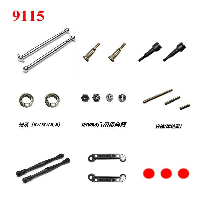 9115-spare-parts2