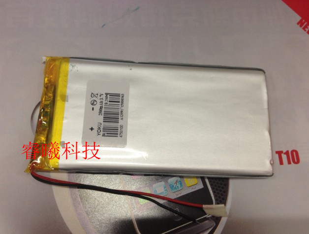 3.7V lithium battery quick and easy Code H6 5050100 4750100 GPS mobile power Tablet PC(China (Mainland))