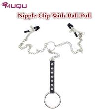 Кожа Зажимы для Сосков Пениса кольцо Металлическая цепь с cockring секс игрушки для мужчин BDSM секс взрослых эротические игрушки