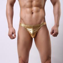 sexy LEATHER underwear for