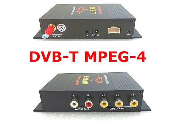 Car digital TV DVBT digital TV Mpeg4 DVB-T MPEG-4 HD Digital TV receiver(China (Mainland))