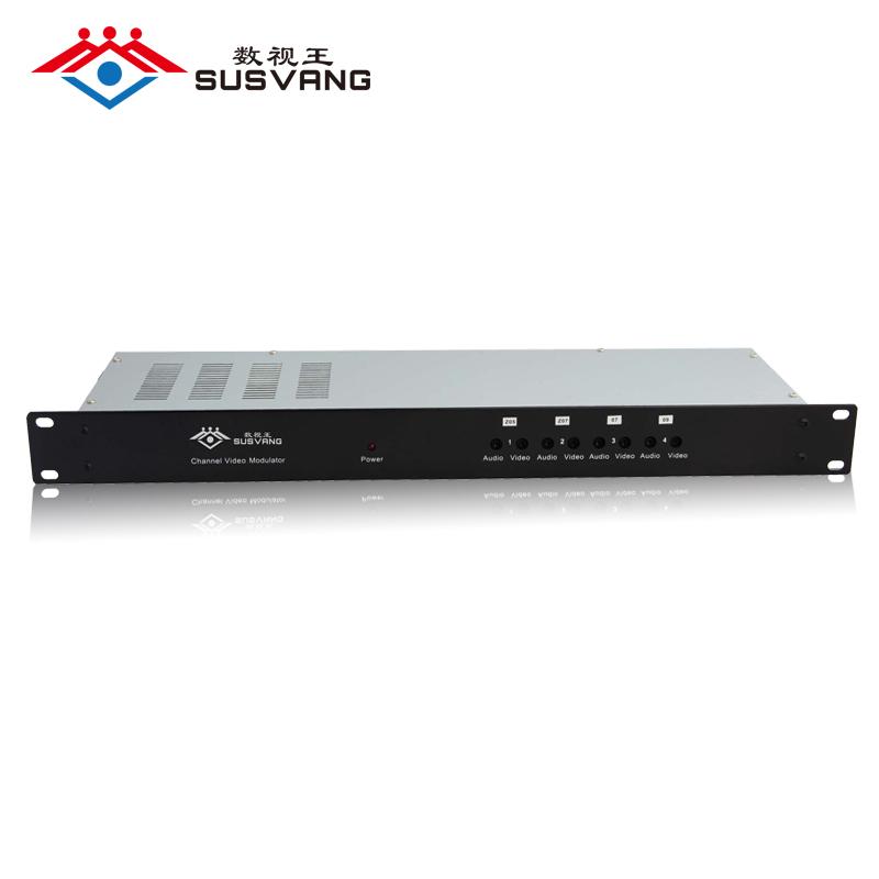 susvang S4003 Fixed Channel Modulator(China (Mainland))