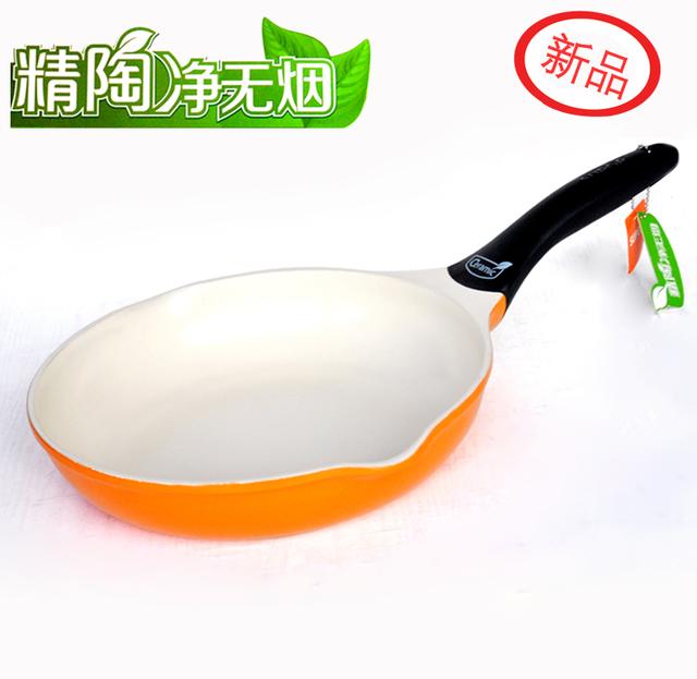 Supor supor pj26s1 earthenware smoke frying pan flat bottom pot electromagnetic furnace general