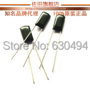 Free Shipping one lot 100pcs 4.7nF 472J 100V 5% Polyester Film Capacitor NEW(China (Mainland))