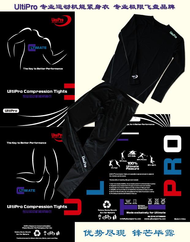 товары-для-спорта-ultipro