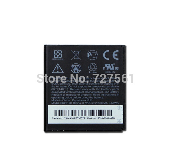 Mobile Phone Battery BD26100 Rechargeable Accessories For Original HTC HD Desire A9191 G10 7 Surround T8788