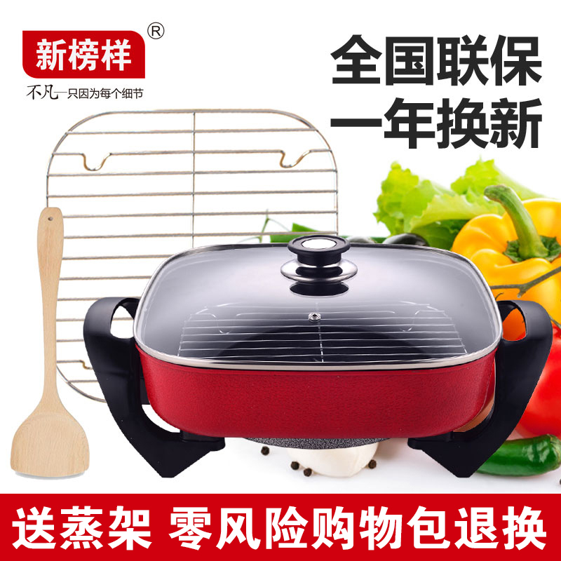Free shipping Multi - functional household electric cooking utensils non - sticky electric hot pot(China (Mainland))