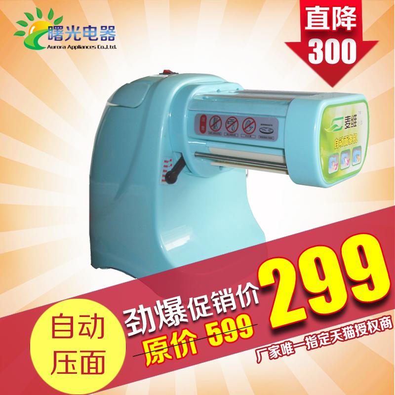 home pressing machine