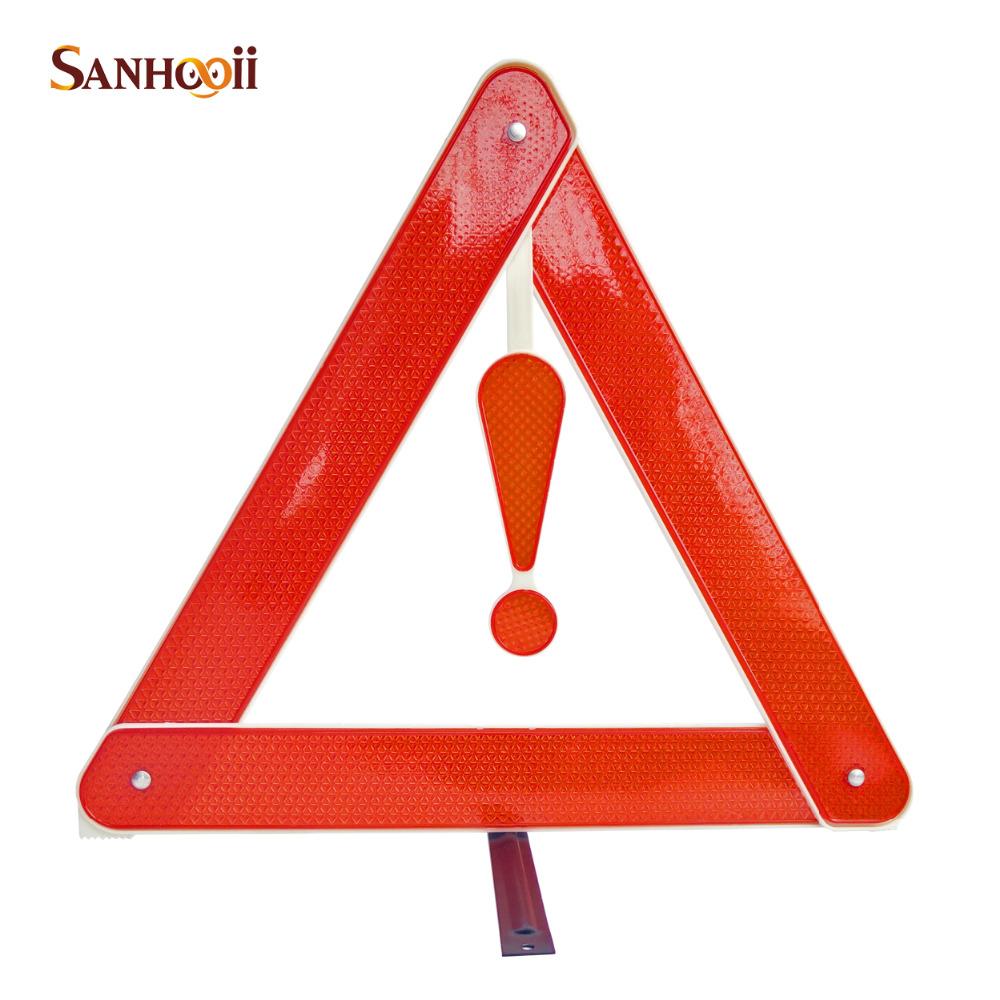 Автомобиль актуальность парковки предупреждающий треугольник знак транспортного средства аварийного опасность безопасности светоотражающий задние стоп доска складная набор перемещения вт / box