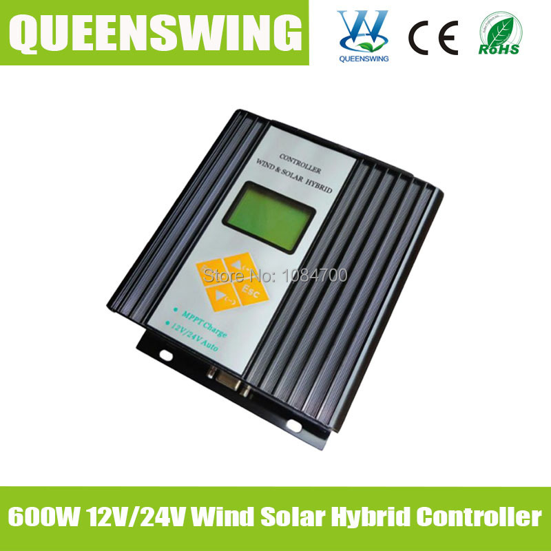 12V/24Vauto 600W MPPT wind solar hybrid charge controller on off grid system for street light and road monitoring (QW-600SG14TA)(China (Mainland))