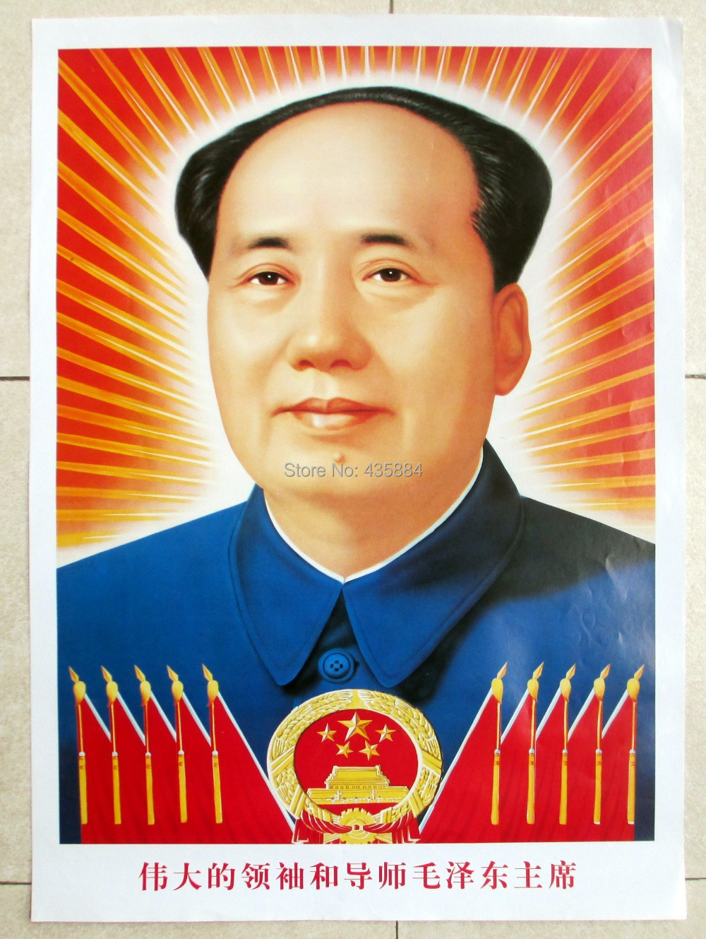 mao zedong paper 1 ib 2 consolidation and maintenance of power  this next sections  examines how mao zedong consolidated power in the years 1949-1954 and how .